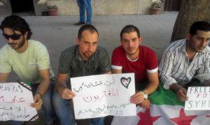 """""""Unser Herz gehört Syrien"""" Mohamad in Ägypten, 2012 (privat)"""